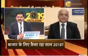 Anil Singhvi 2019 Outlook- Exclusive conversation with Basant Maheshwari || Zee Business